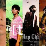 Mix de Jay Chou
