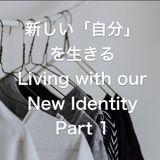 2019.04.01 - 新しい「自分」 New Identity  Part1: Ryuta Kimura