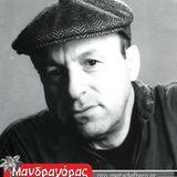 Φαίδων Πατρικαλάκις_ Μανδραγόρας 23mg