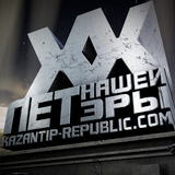 Van Nosikov - Back to KAZANTIP XX
