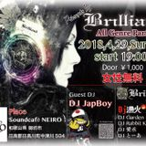 29th Apr Brilliant Party LIVE mix