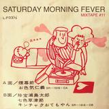 Saturday Morning Fever 11