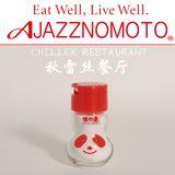秋雷丝餐厅 Chillex Restaurant Special Menu - Ajazznomoto