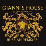 I LOVE DJ BATON - GIANNIS HOUSE REMIXES MIAMI 2017