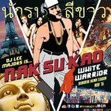 DJ Lee Majors is... Nak Su Kao 'White Warrior'
