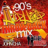 90s Hip Hop Throwback Mix