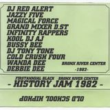 Firstannual Black History Jam 1982 @Bronx River Center SIDE-A