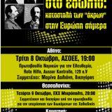 Radiosendung bei ERT3 zur Infotour in Griechenland am 10.10.2013