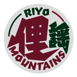 Introducing of Riyo Mountains