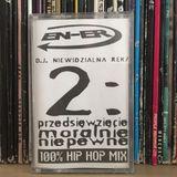 DJ Niewidzialna Ręka - Przedsięwzięcie moralnie niepewne (1999)