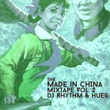 Made in China Mixtape, Volume 2