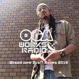 OGAWORKS RADIO BRANEW ERA MAY 2019