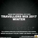 TRAVELLERS MIX 2017 WINTER MIX by STIFFY(BOTH WINGS)