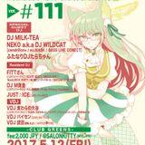 ニジフリ緑 5.12 ver111 再現mix