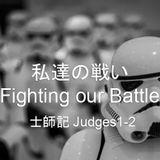 2019.05.05 私達の戦い  Fighting our Battle - Ryuta Kimura