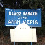 Diogenis Daskalou At Radio Thessaloniki 26012017