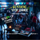 Warm-Up from Ecstatic STOP Dance Moscow 24.03.2018