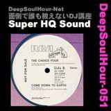 DeepSoulHour-051
