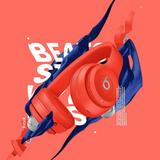 BLUP Beats (Chig Bill Adriatic Riviera mix)