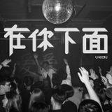DJ @LLEN @ UnderU 2016/04/16 @ Korner, Taipei