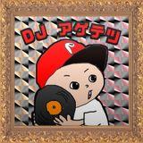 DJ AGETETSU presents April Mix 2017