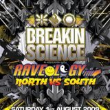 DJ Kane Mc's Trigga Shabba Spyda & More At Breakin Science Coronet 2009