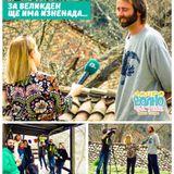 Interview with Vladislav Vankov