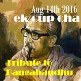 Ek Cup Cha Aug 14th 2016 Tribute to Bongo Bondhu