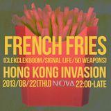 AWI @ NOVA Hong Kong (French Fries Warm Up)