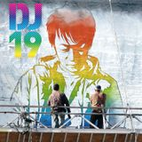 DJ 19 IN THE MIX PHUTUREFUNK OCT 2012