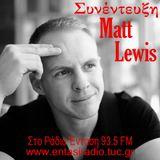 Συνέντευξη Matt Lewis - Ράδιο Ένταση 93.5 FM