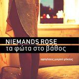 Solea (20/6/13): Niemands Rose @Amagiradio.com