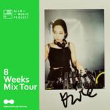 8 Weeks Mix Tour Taichung #6 DJ Käte