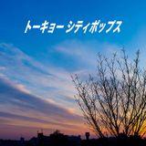 140311_Tokyo_City_Pops