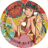 【沖縄FM KOZA】KANASA MUSICA 2014-10-18放送分【Musicarus】SoulJazzHouseTouhou!