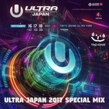 ULTRA JAPAN 2017 Special MIX
