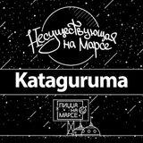 Kataguruma on MARS  [first contact] via 87bpm.com