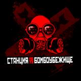 """""""Kuzovkin Ina basement"""" [live] via 87bpm.com"""