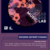 Israeli Smart Music Lab live by Cosmic Connections @ Sira, Jerusalem 14.1.17