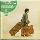 Tim Hanmann ft. Valentine Jr - Got To Get It (Trockensaft Remix) [KDB032D]