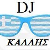 Dj Kallis - R&B for Friends