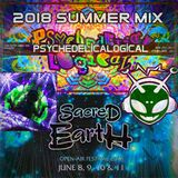 Krikett - SummerMix 2018 / Sacred Earth & Psychedelicalogical
