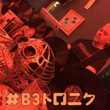 Frequence K - B3tronic mixtape - September 26th