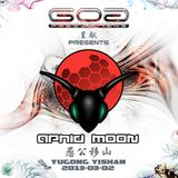 GoaProductions Live 002: Aphid Moon Direct From Beijing March 2013 Pt.2