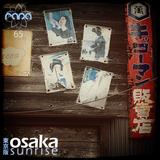 Osaka Sunrise 65