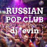 RUSSIAN POP CLUB HITS   ♫ DEMO MIX ♫   dj *evin