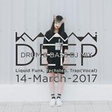 Deep Drum & Bass DJ Mix by Kaami (14, March, 2017)