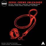 BALMING TIGER | SCR x BOILER ROOM SEOUL present Seoul Crews Unleashed