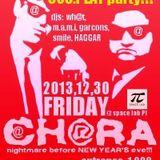 DJ wh@t EDM mix December 2013