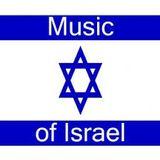 Israel Trance Mix